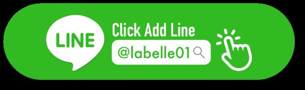 click add line คลิกแอดไลน์ labelle