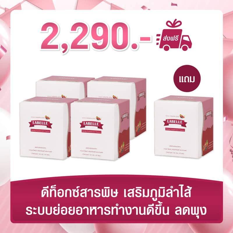 Promotion Summer Sale 4