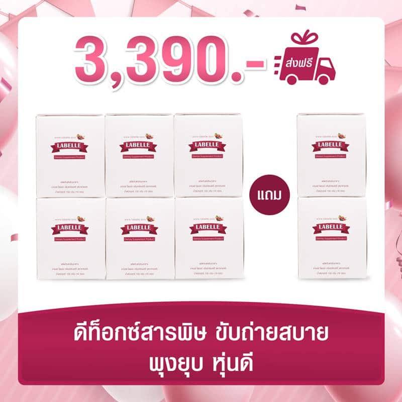 Promotion Summer Sale 6